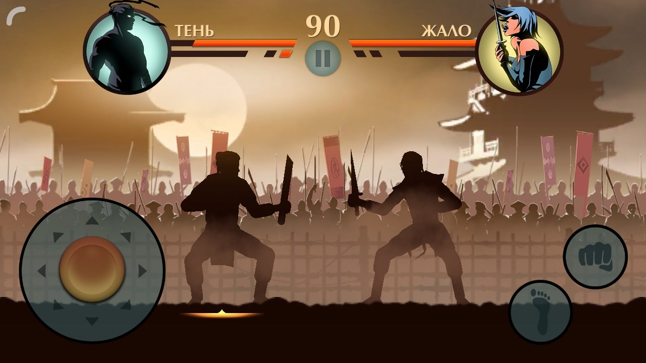 Игра Shadow Fight 2 (Шадоу Файт 2) на Андроид скриншот 2