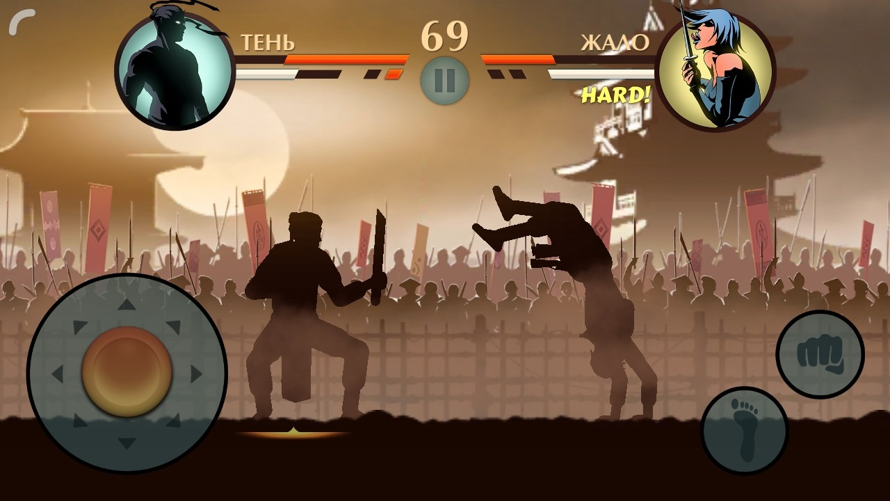 Игра Shadow Fight 2 (Шадоу Файт 2) на Андроид скриншот 3
