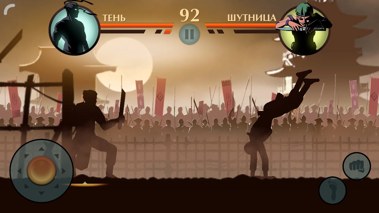 Игра Shadow Fight 2 (Шадоу Файт 2) на Андроид скриншот 4