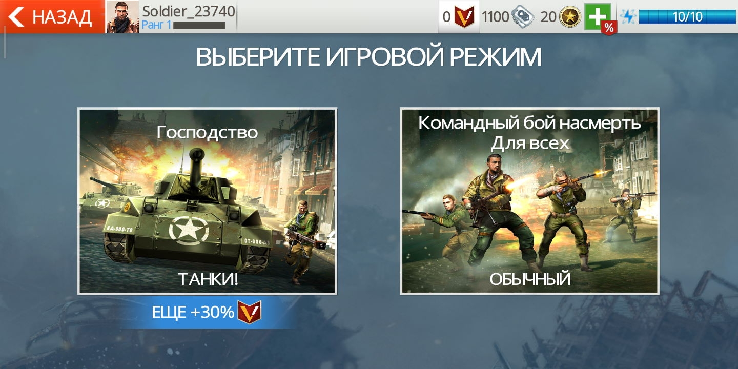 Игра Brothers in Arms (Бразер ин Армс) 3 на Андроид скриншот 5